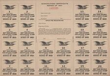 #WS-6 WAR SAVINGS CERTIFICATE SERIES OF 1921 UNUSED HV8219