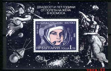 6197-BULGARIA 1988 1st Woman in Space BLOCK s/s - **MNH