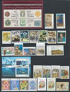 1990 Australia 'The Collection of 1990 Australian Stamps' Complete Set:MUH