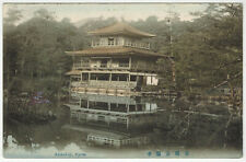 Kinkakuji Temple, Kyoto, Japan, sent from Philippines, USA in 1909 to USA