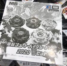 Takara Tomy Beyblade Burst 2020 V Series Anniversary Limited Edition Set BBG35