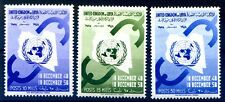 Libya independent 1958-Human Rights NEW SERIES **