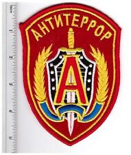 """EMBROIDERED MILITARY  SLEEVE  RUSSIAN PATCH SPETSNAZ ANTITERROR GROUP """"A""""(ALPHA)"""