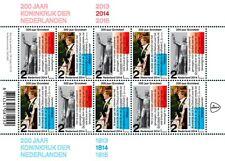 Nederland 2014 200jr Koningkrijk 2  200yrs Kingdom vel/sheetlet luxe postfrismnh