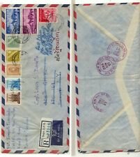 Thailand nice registered cover to Us 1962 Ms0302