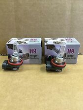 SET OF TWO:  Genuine CEC Halogen 12V 65 Watt H9 Headlight Bulbs USA SHIPPING