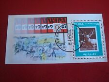 CENTRAL AMERICA - 1981 WIPA EXHIBIT.  MINISHEET - UNMOUNTED USED MINIATURE SHEET