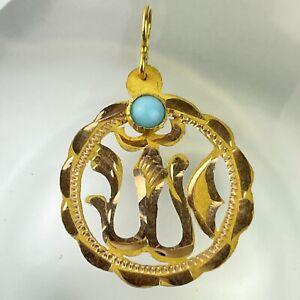 Vintage Islamic Type 14ct Rose Gold Turquoise Set Diamond Cut Pendant 2.4cm