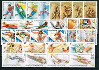 BULGARIA Sport OLYMPIC GAMES - lot of 7 complete sets (28 stamps) MNH