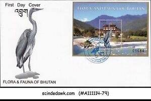 BHUTAN - 2014 FLORA & FAUNA OF THE BHUTAN / BIRD - M/S - FDC