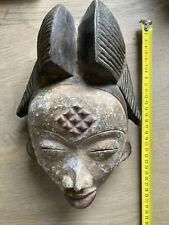 More details for african tribal punu  mask  gabon
