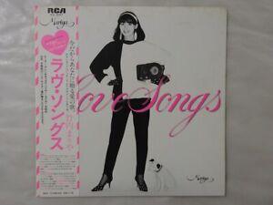 Mariya Takeuchi Love Songs RCA RVL-8047 Japan   LP OBI