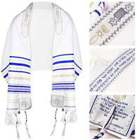 "Messianic Prayer Shawl Tallit Israel Blue & Gold 72"" x 33"" With Bag Scarf Talit"