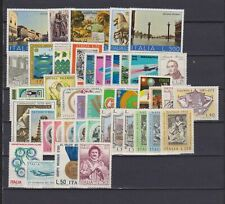 ITALIA MNH 1973 Complete Year set 45v Annata Completa   s16906