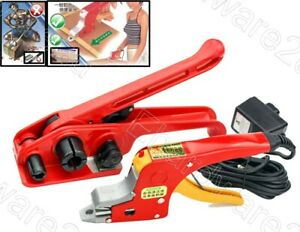 Buckle-Less Heat Seal PP Strap Packaging Tool Set (BLP15S)