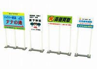 Sankei MP04-61 Billboard (Signboard) A 1/150 N scale