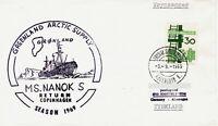 Polarpost Grönland:  Greenland Arctic Supply - MS NANOK S - Kobenhavn - 1969