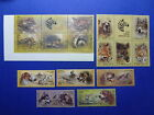 LOT 5194 TIMBRES STAMP FAUNE RUSSIE ANNEE 1988-1989