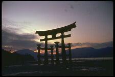 334081 Miyajima silhouette Of Tori Gate At Twilight A4 Photo Print