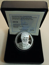 Greece  10 Euro 2018 PINDAR Silver Proof in Own Case & C.O.A. 2000 pieces only