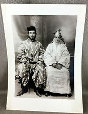 Vintage Print Picture Antique Photograph Bukahrian Wedding Jewish Judaica Art