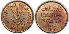 PALESTINE 2 MILS 1942 KM#2 XF+++!!!