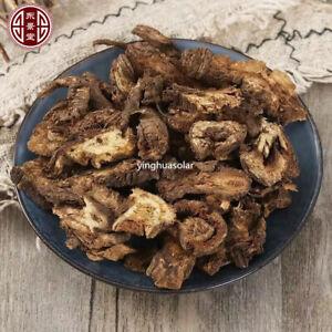 250g 8.8oz 野生羌活QiangHuo/Notopterygii Rhizoma et Radix/Notopterygium Root Slices