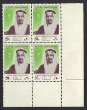 SAUDI ARABIA 1977 KING KHALED 20H ERROR IN DATE BLOCK OF 4 SG 1197 NEVER HINGED