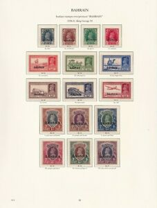 BAHRAIN, KGVI 1938-41 SET COMPLETE TOP 5 VALUES MNH CAT £1,000