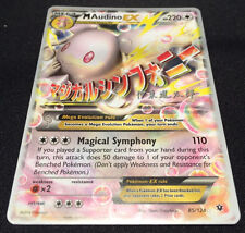 Mega Audino EX 85/124  2016 World Championship Pokemon Card Mint