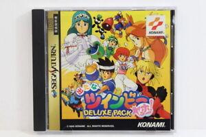 Detana Twinbee Deluxe Pack Yahoo Sega Saturn SS Japan Import US Seller G7871