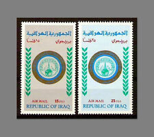 IRAQ 1970 Conference Of Arab Telecommunication Union Airmail SC# C37 - C38 MNH