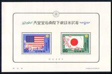 JAPAN 1975 bandiere nazionali / Fiori / visita 2) / M / S (n31194)