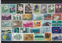Japan mint never hinged Stamps Ref 14352