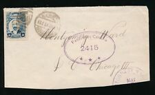 Handstamped Cover North American Stamps