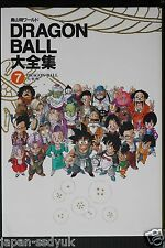"JAPAN Dragon Ball Daizenshuu ""Dragon Ball Dai-Jiten"" Akira Toriyama World vol.7"