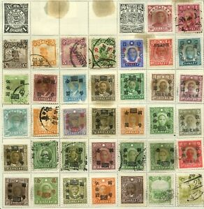 36 early issue stamps, staining on some, from China
