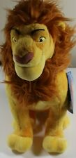 "Disney Store Lion King Mufasa 14"" Plush Toy Stuffed Animal W/Tag"