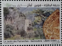Lebanon 2021 NEW MNH stamp The garden of the patriarchs Qannoubine - Cedar Tree