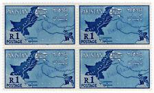 (I.B) Bangladesh Postal : Independence Overprint 1R