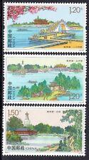 CHINA 2015-7 SLENDER WEST LAKE stamp set of 3, MINT NH (U.S. #4265-67)