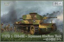 Ibg 1/72 tipo 1 Chi-He tanque medio japonés # 72055