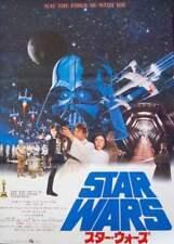 STAR WARS Japanese B2 movie poster style B 1977 NM