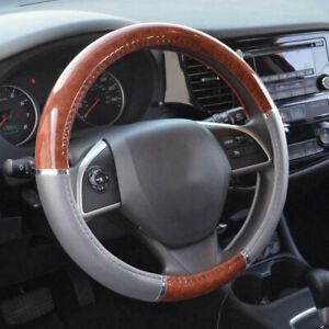 """Wood Grain Leather Steering Wheel Cover Good Grip Car Accessories For 15""""/38CM"""