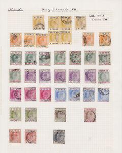 Cyprus. 1904-10. SG 60-70, 5pa to 18pi. Good/fine used.