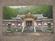 Japanese Temple with Priests, unused vintage card