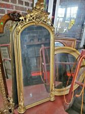 Large Gold Gilded Mirror - Arched Top Nice Carvings - So Nice