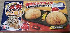 Jumbo Mega Takoyaki Grill Pan Maker Machine Cooking Japan Toreba Ball New