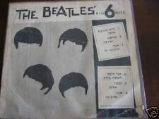 THE BEATLES 6 HITS EP  ISRAELI PS ISRAEL ONLY