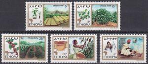 Ethiopia: 1982: Ethiopian Coffee Production;  MNH